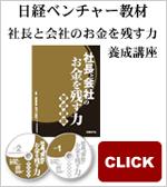 岩佐孝彦 著書2