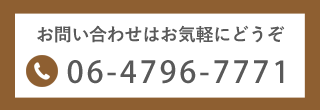 06-4796-7771