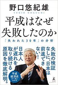 平成最後の確定申告期間が今日からスタート!