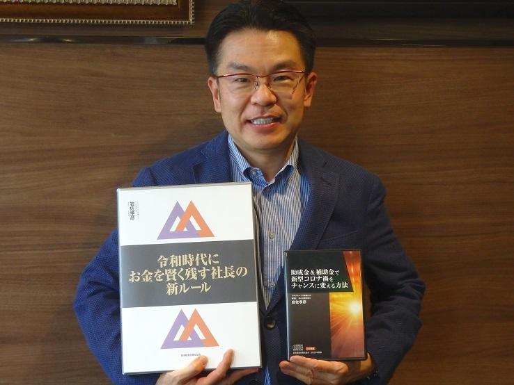 日本経営合理化協会トップ10に2点の著作物がランクインしました。