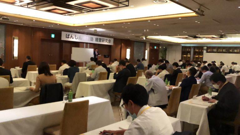 Withコロナ時代のお金の残す社長の財務基盤増強法 IN 神戸