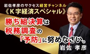 【祝】関西ダービーはオリックスが勝ち組。でも油断大敵!?