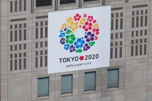 【事業承継考】東京五輪時代考証(1964年vs2021年)