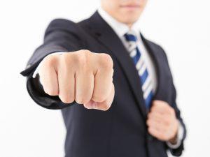 【事業承継考その2】同族後継者&内部昇格(親族外承継)なら、これを使え!